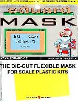 エデュアルド1/72 エアクラフト用 エデュアルド マスク (CX-×)Bae ホーク用 マスキングシート