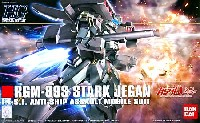 バンダイHGUC (ハイグレードユニバーサルセンチュリー)RGM-89S スタークジェガン