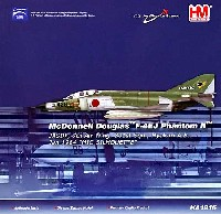 F-4EJ ファントム 2 航空自衛隊 第301飛行隊 アグレッサーフェイカー (百里基地 1984年1月)