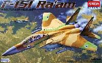 アカデミー1/48 Scale AircraftsF-15I Ra'Am (イスラエル空軍)
