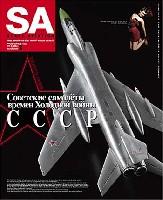 大日本絵画Scale Aviationスケール アヴィエーション 2010年3月号
