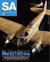 大日本絵画Scale Aviationスケール アヴィエーション 2010年5月号