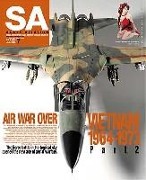 大日本絵画Scale Aviationスケール アヴィエーション 2010年7月号