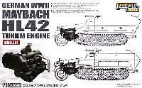 マイバッハ HL42 TUKRMエンジン (Sd.Kfz.251用)