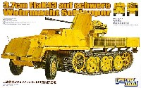 WW2 ドイツ 重国防軍牽引車 (sWS) 3.7cm Flak43 対空機関砲搭載型