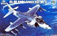 トランペッター1/32 エアクラフトシリーズAV-8B ナイトアタック ハリアー 2