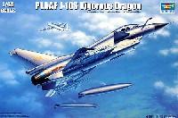 トランペッター1/48 エアクラフト プラモデル中国空軍 J-10S 複座戦闘機 ヴィラゴス・ドラゴン S