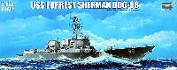 トランペッター1/350 艦船シリーズU.S.S DDG-98 フォレスト シャーマン
