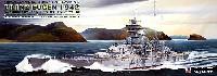 ドイツ海軍 重巡洋艦 プリンツ・オイゲン 1942年
