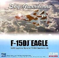 ウイッティ・ウイングス1/72 スカイ ガーディアン シリーズ (現用機)F-15DJ イーグル 航空自衛隊 飛行教導隊 新田原基地 (72-8090)