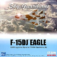 F-15DJ イーグル 航空自衛隊 飛行教導隊 新田原基地 (72-8090)