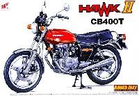 ホンダ ホーク 2 CB400T (1978)