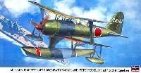 ハセガワ1/48 飛行機 限定生産三菱 F1M2 零式水上観測機 11型 第2艦隊 第1戦隊搭載機