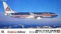 ハセガワ1/200 飛行機 限定生産アメリカン航空 ボーイング 737-800 コンボ (2機セット)
