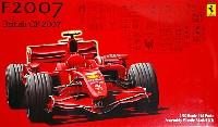 フジミ1/20 GPシリーズフェラーリ F2007 イギリスグランプリ 2007年