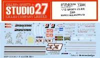 スタジオ27バイク オリジナルデカールカワサキ HAYATE ZX-RR 2009 MARCO MELANDRI #33