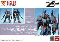 Bクラブ1/144 レジンキャストキットMSF-007 ガンダム Mk-3