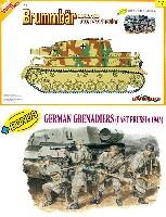 サイバーホビー1/35 AFVシリーズ (Super Value Pack)ドイツ軍 4号突撃戦車 ブルムベア 後期型