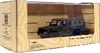 陸上自衛隊 73式小型トラック (1996) 中央即応集団 (高官誘導車)