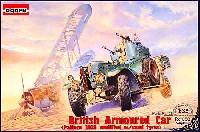 ローデン1/35 AFV MODEL KITイギリス ロールスロイス 装甲車 砂漠仕様 Mk.1-1920年型改