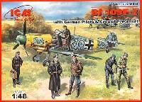 ICM1/48 エアクラフト プラモデルメッサーシュミット Bf109F-2 & ドイツ空軍 グランドクルーセット