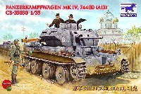 ブロンコモデル1/35 AFVモデルドイツ A13 巡航戦車 744(E) 鹵獲車両