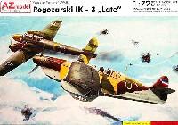 AZ model1/72 エアクラフト プラモデルロゴザルスキー IK-3 後期型