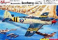 AZ model1/72 エアクラフト プラモデルスーパーマリン シーファング スペシャル マーキング