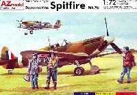 スーパーマリン スピットファイア Mk.5a
