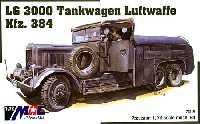 MAC DISTRIBUTION1/72 AFVモデルKfz.384 ドイツ空軍 6輪 燃料補給車 (LG3000)