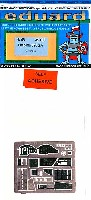 エデュアルド1/48 エアクラフト用 カラーエッチング (49-×)キャンベラ B20 内・外装 エッチングパーツ
