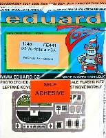 エデュアルド1/48 エアクラフト カラーエッチング ズーム (FE-×)B-24J リベレーター 計器盤 エッチングパーツ
