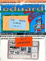エデュアルド1/72 エアクラフト用 カラーエッチング ズーム (SS-X)SH-60B シーホーク 計器盤・シートベルト エッチングパーツ