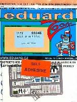 エデュアルド1/72 エアクラフト用 カラーエッチング ズーム (SS-X)BAC ライトニング F.3 計器盤・シートベルト エッチングパーツ