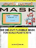 エデュアルド1/72 エアクラフト用 エデュアルド マスク (CX-×)キャンベラ B.I用 マスキングシート