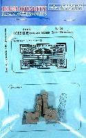 アイリス1/48 航空機アクセサリーACES 2 イジェクションシート (後期型) (複座型用)