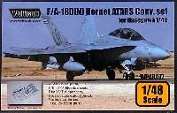 F/A-18D(N) ホーネット 戦術偵察機(ATARS)型 コンバージョンセット (ハセガワ対応)