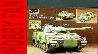 スウェーデン陸軍 IKV-91戦車