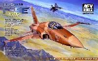 AFV CLUB1/48 エアクラフト プラモデルノースロップ F-5E タイガー 2