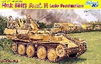 ドイツ Sd.Kfz.140 38 (t) 対空戦車 後期型