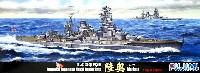 日本海軍 戦艦 陸奥 太平洋戦争開戦時