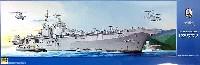 アメリカ海軍 強襲揚陸艦 USS ワスプ LHD-1
