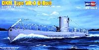 ドイツ海軍 Uボート 7A
