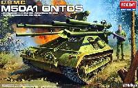 アカデミー1/35 ArmorsM50A1 オントス自走無反動砲