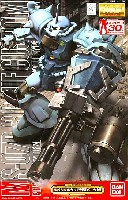 MS-07B-3 グフカスタム (スペシャルクリア外装パーツ付)