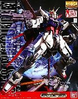 GAT-X105 エールストライクガンダム (スペシャルクリア外装パーツ付)