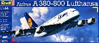 レベル1/144 旅客機エアバス A380-800 ルフトハンザ航空