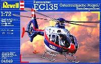 ユーロコプター EC135 オーストリア警察/ドイツ連邦警察