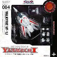 三段変形バルキリー TV版 VF-1J 一条輝機