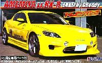 雨宮 μ RX-8 エンケイ by グレディー
